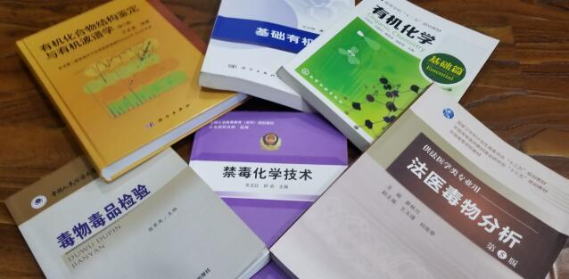 化学书籍.jpg